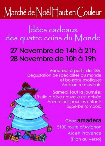 Flyer Marché de Noël recto copy.jpg email.jpg